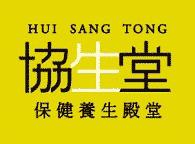 Hui Sang Tong