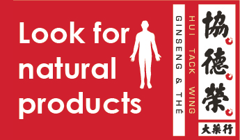 Look for natural product